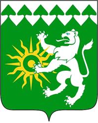 berezovskii_gerb_200911231448